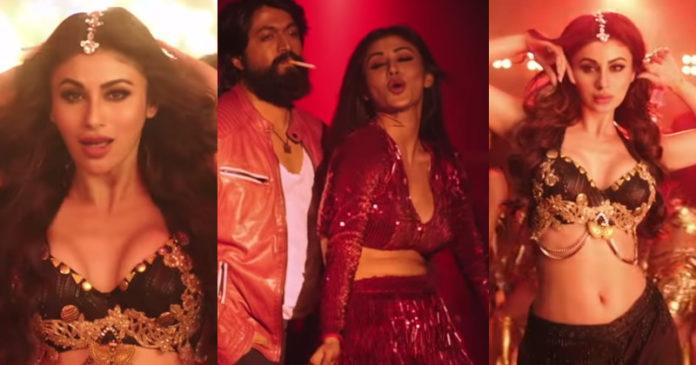 Gali Gali Mein Phirta Hai Lyrics Mouni Roy Movie KGF Neha Kakar