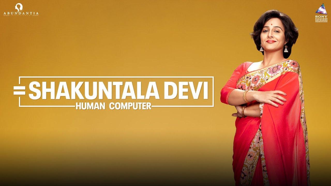 Shakuntala Devi Human Computer