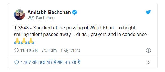 wajid khan amitabh bachhan