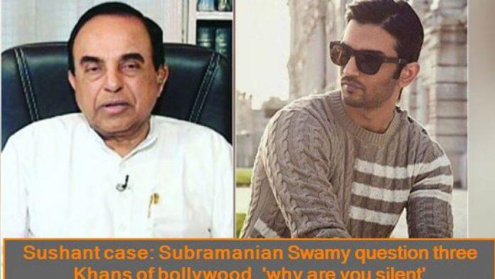 subramanian swami